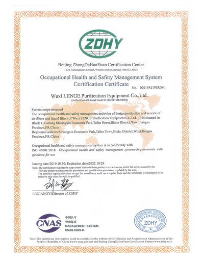 Occupational Health and Safty Management System Certification Certification